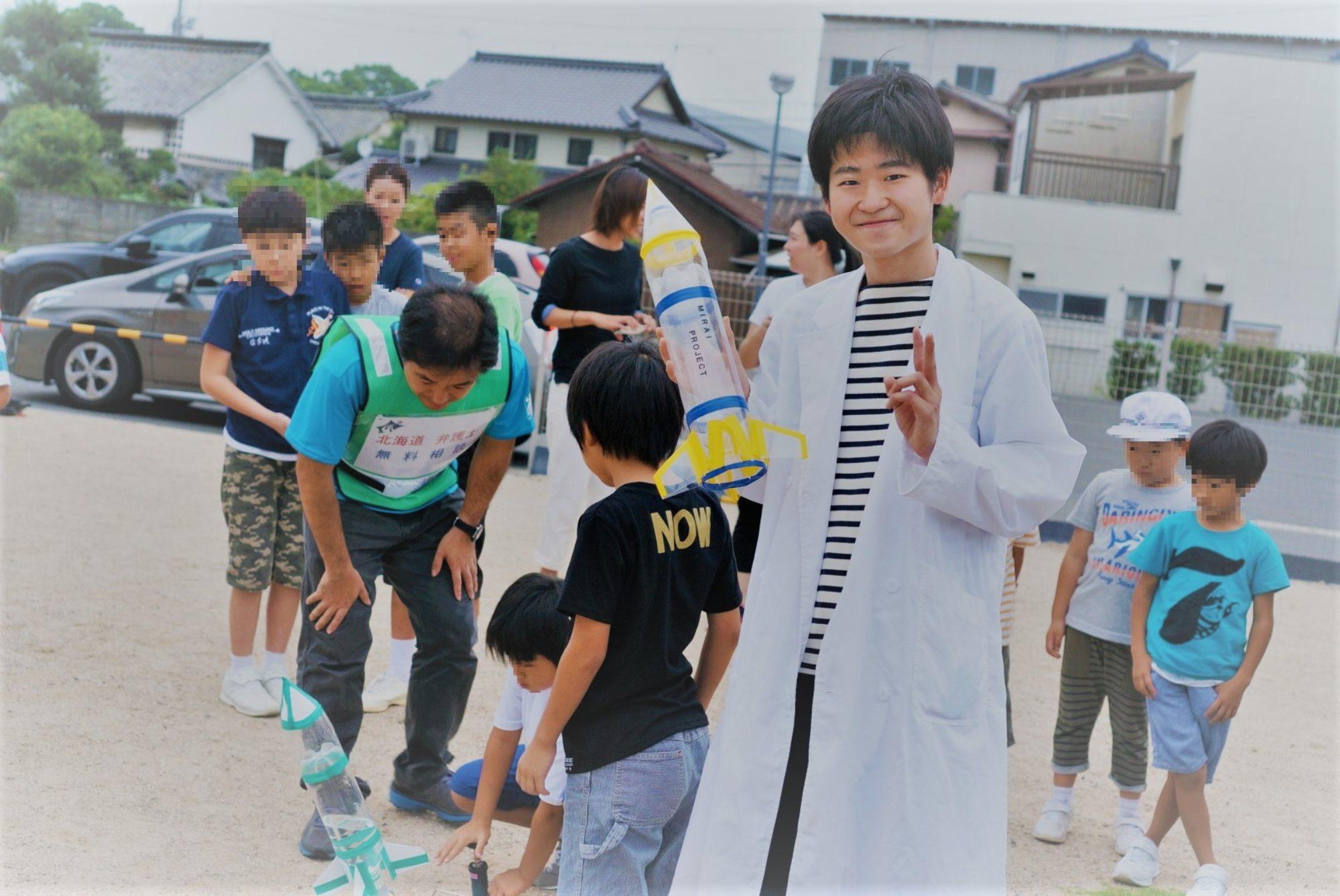 北海道みらい被災地支援プロジェクト